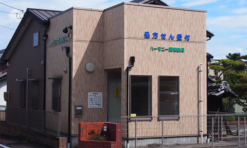 miyashiro