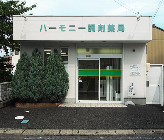 鶴見店外観_TOP用