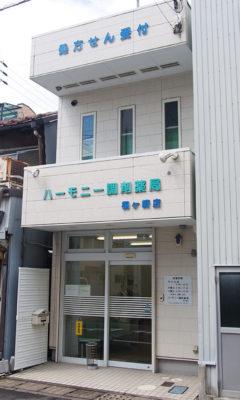 桐ヶ崎店外観